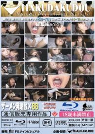 商品番号 HDDRD-004 レーベル HAKUDAKUDOU 出演者 雪菜 カオル 新藤さやか 監修 ひつき 収録時間 126分 第17回、第18回、第19回の総集編をBlu-ray Discに収めた、1440×108・・・