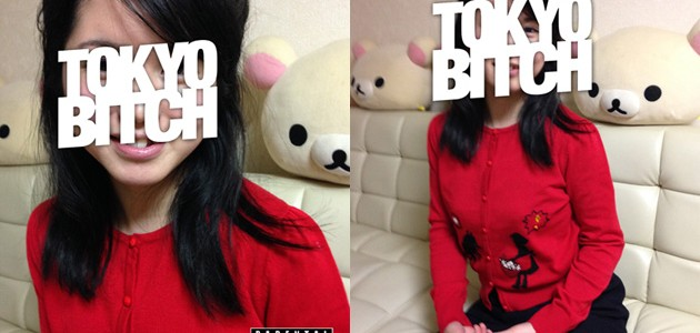 """""""Tokyo Bitch""""is a new AV program that only highlight pure and true amature girls. Our featured girl for this m・・・"""