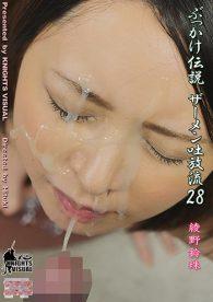 商品番号 bdsh-028 レーベル ふらすぴ 出演者 綾野鈴珠 コバ先生 作者 ひつき 収録時間 5分 コバ先生のザーメン吐放流記 ユーザーの声 ▽フォトギャラリー(1920×1080)クリックで拡大さらにWクリックで・・・