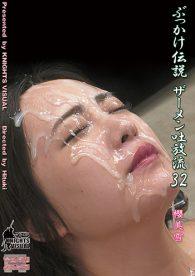 商品番号 bdsh-032 レーベル ふらすぴ 出演者 櫻美雪 コバ先生 作者 ひつき 収録時間 8分 コバ先生のザーメン吐放流記 ユーザーの声 ▽フォトギャラリー(1920×1080)クリックで拡大さらにWクリックで原・・・